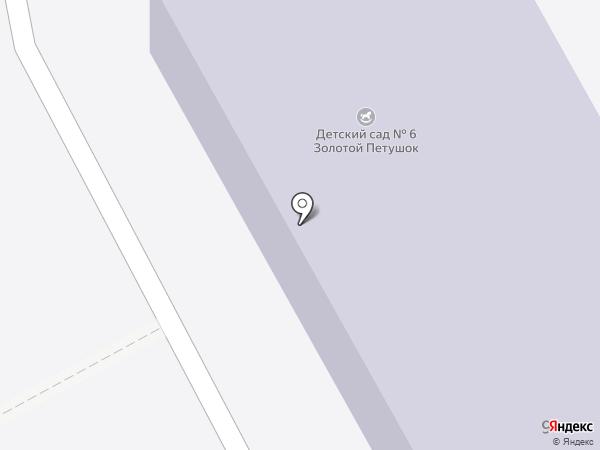 Емельяновский детский сад №6 на карте Емельяново
