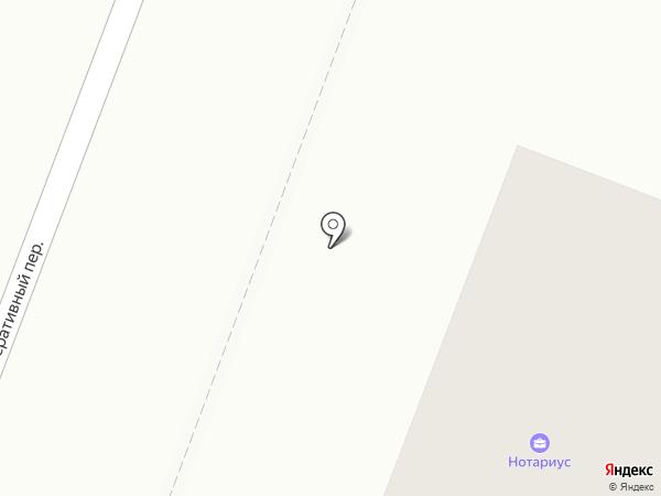 Альфа-плюс на карте Емельяново