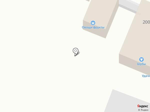 Ателье на карте Емельяново