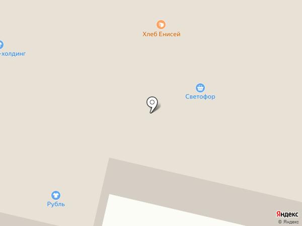 Кассервис на карте Емельяново