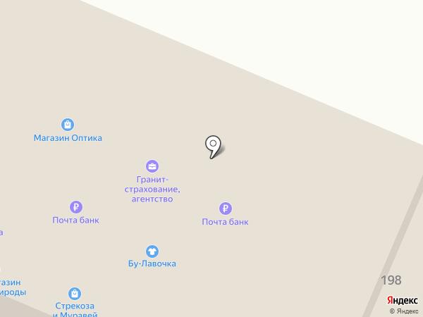 Билайн на карте Емельяново