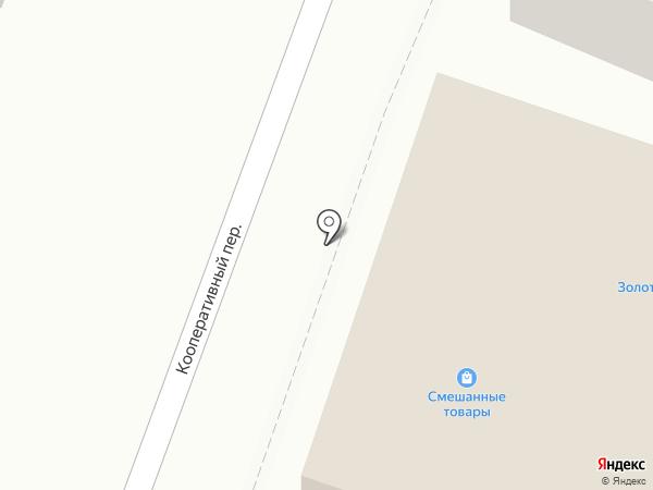 Банкомат, Совкомбанк, ПАО на карте Емельяново