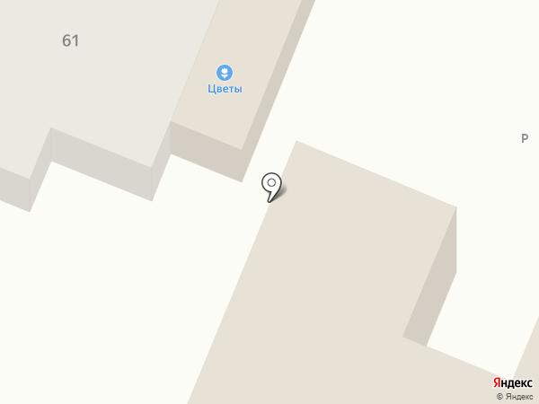 Администрация пос. Емельяново на карте Емельяново