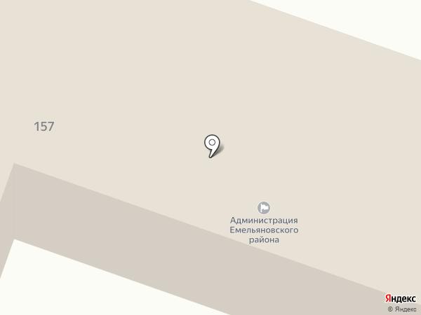 Финансовое Управление Администрации Емельяновского района на карте Емельяново