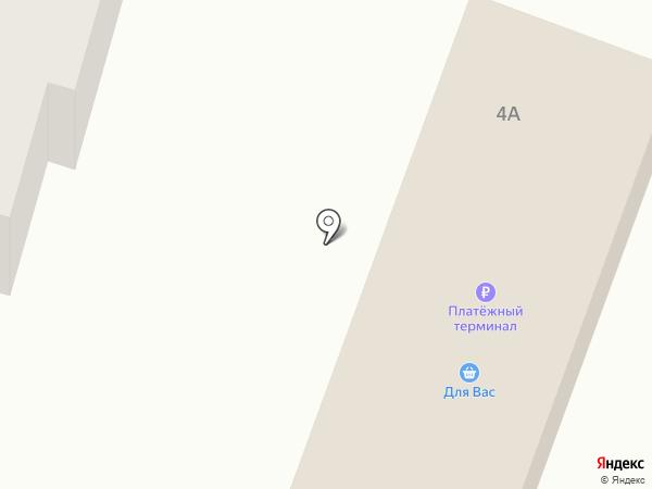 Для вас на карте Емельяново