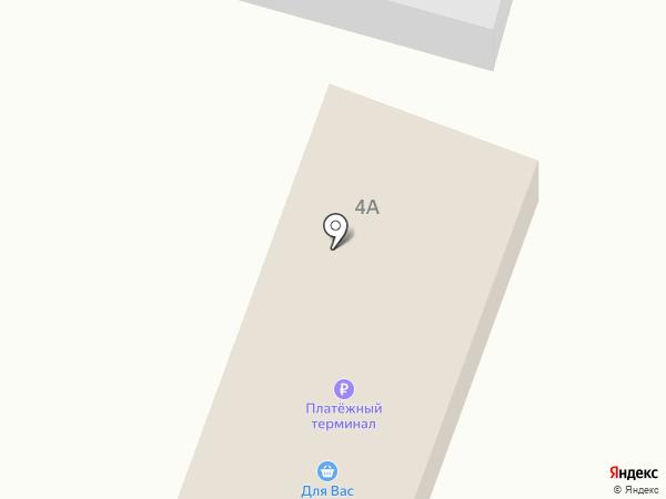 Погребок на карте Емельяново