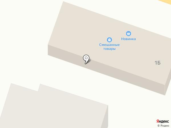 Новинка на карте Емельяново