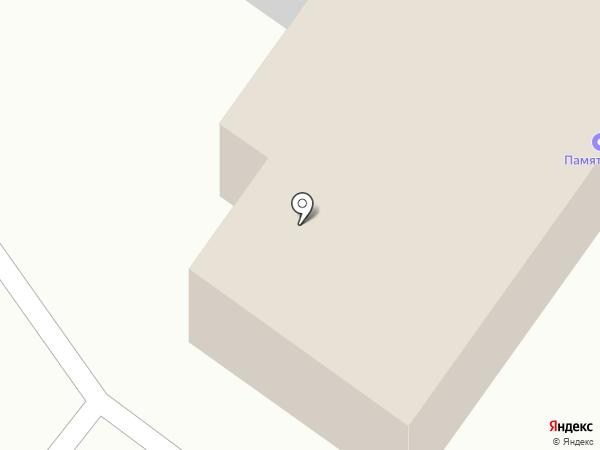 Магазин строительных и отделочных материалов на карте Емельяново
