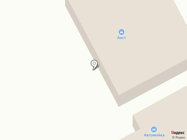 Автокомплекс на карте Емельяново