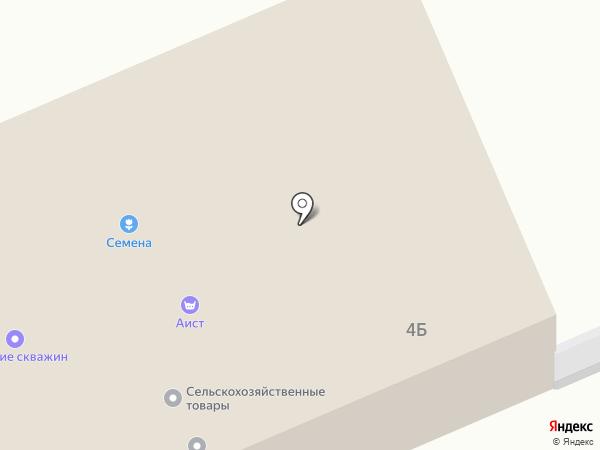 Сельпо на карте Емельяново