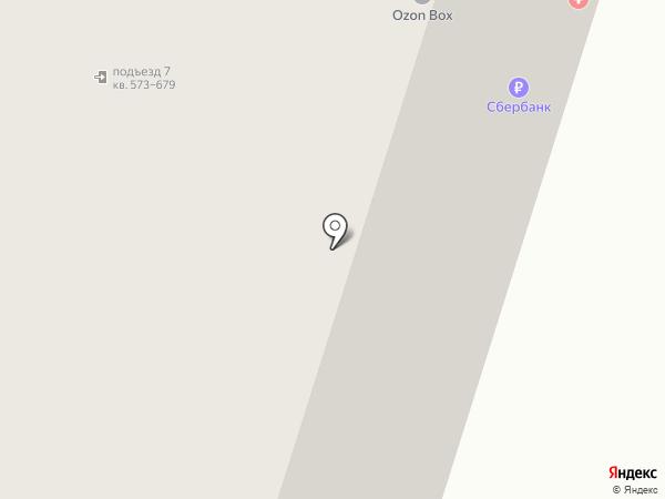 Арома Шарм на карте Красноярска