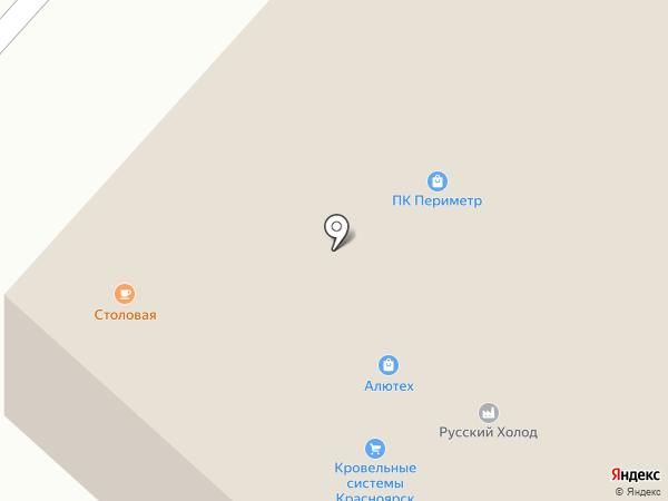 ПАРАГРАФ на карте Красноярска