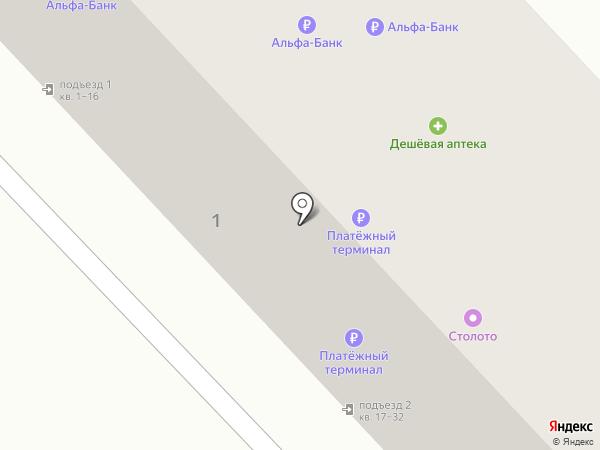 Цифровой ПАПА на карте Красноярска