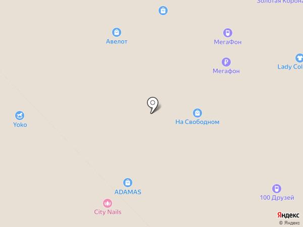 Pandora на карте Красноярска
