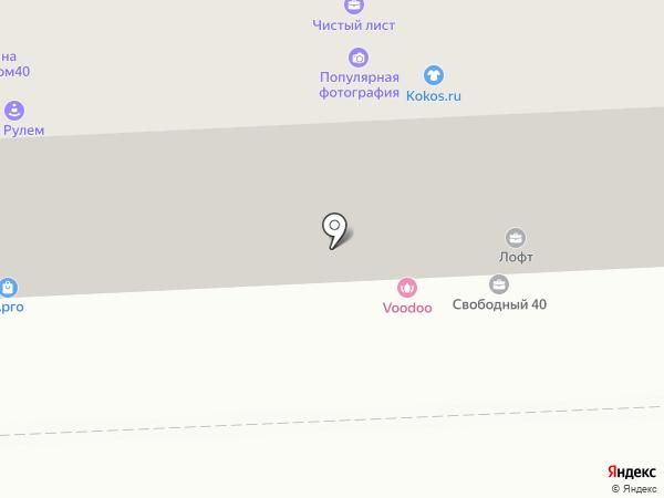 Мир звуков на карте Красноярска