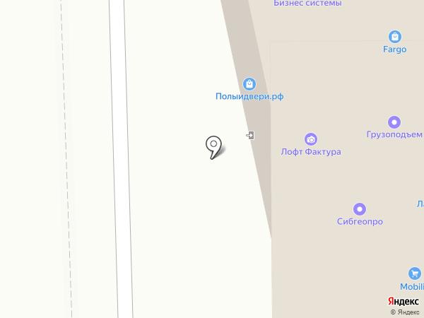 МАХ Интерьер на карте Красноярска