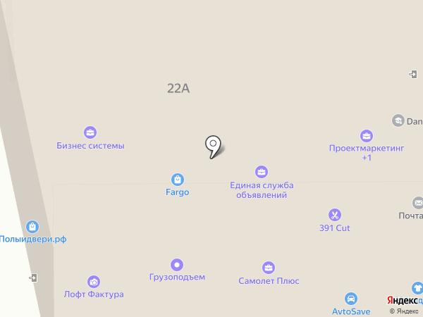 Ансолейан на карте Красноярска