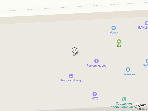 Ломбард Актив на карте Красноярска