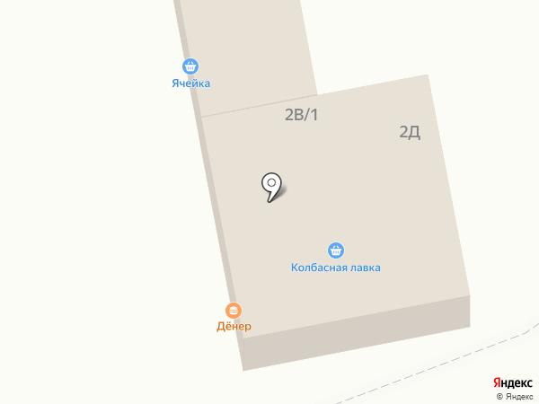 За рулем на карте Красноярска