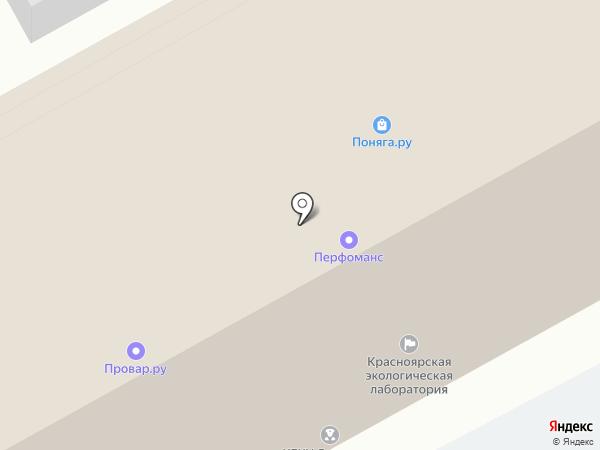 Фокс на карте Красноярска