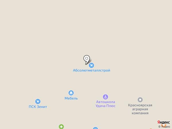 Альтэра на карте Солонцов