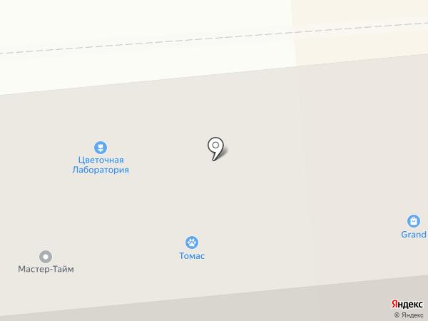 Гранд на карте Красноярска