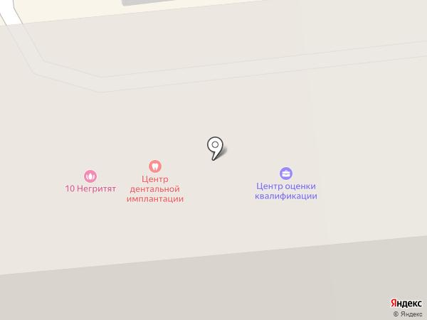 АСТРЕЯ на карте Красноярска