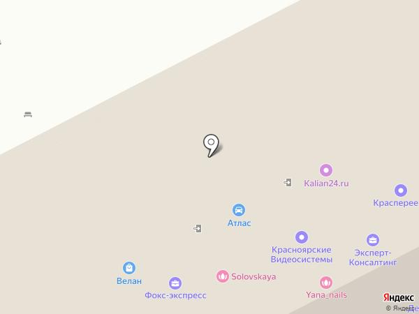 ГИПРОЗЕМ на карте Красноярска