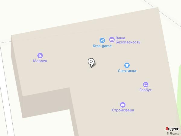 Ателье на карте Красноярска