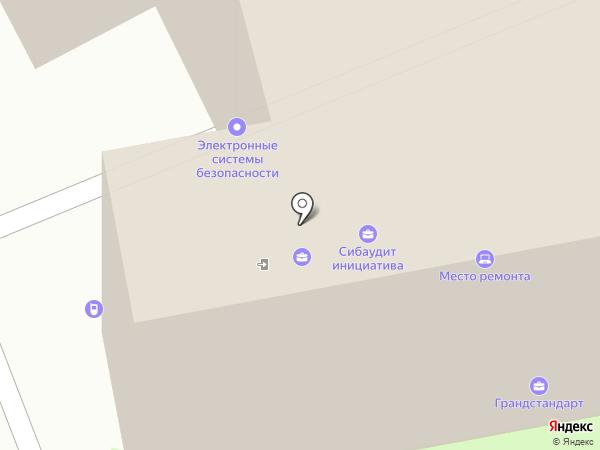 Организация и проведение свадьбы в Красноярске на карте Красноярска