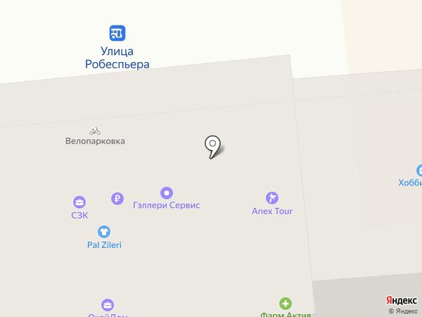 Империя Ягод на карте Красноярска