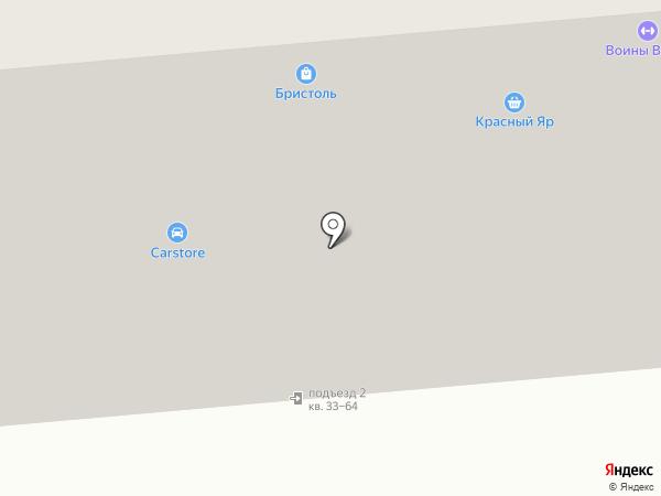 Батон на карте Красноярска