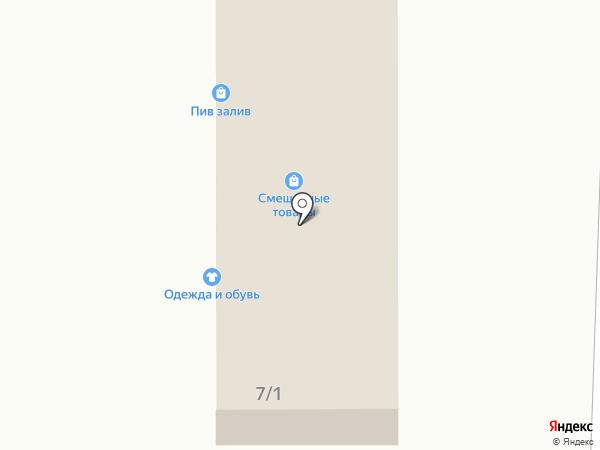 Новый на карте Солонцов