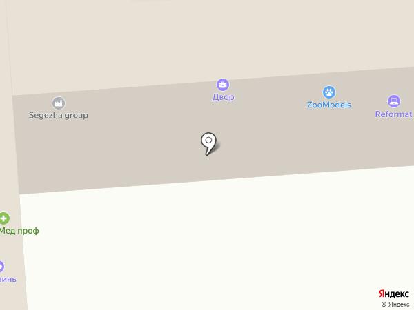 Первая студия франчайзинга на карте Красноярска