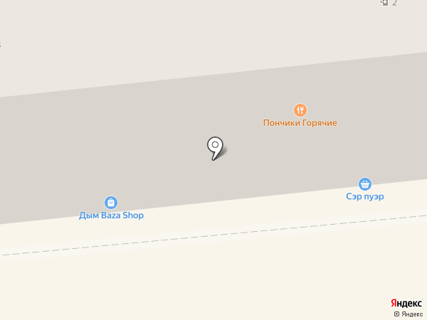 Wuyishancha на карте Красноярска