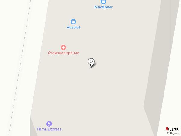 Авторитет+ на карте Красноярска