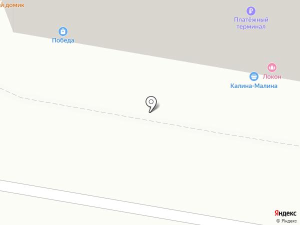 Советская аптека на карте Красноярска