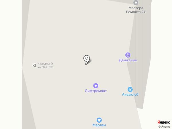 Италклин на карте Красноярска