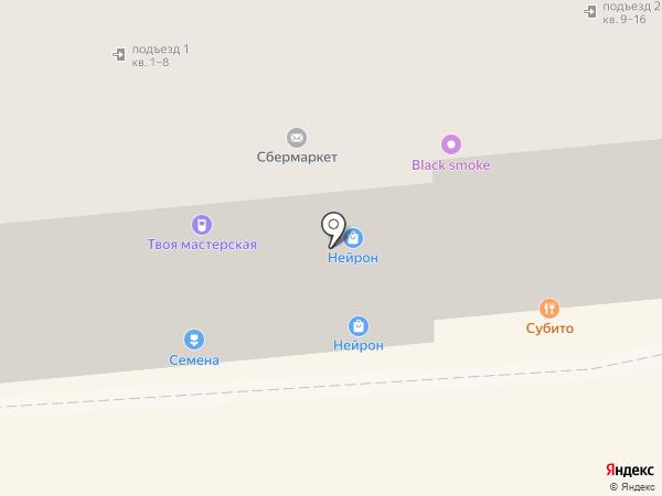 Сибирь на карте Красноярска