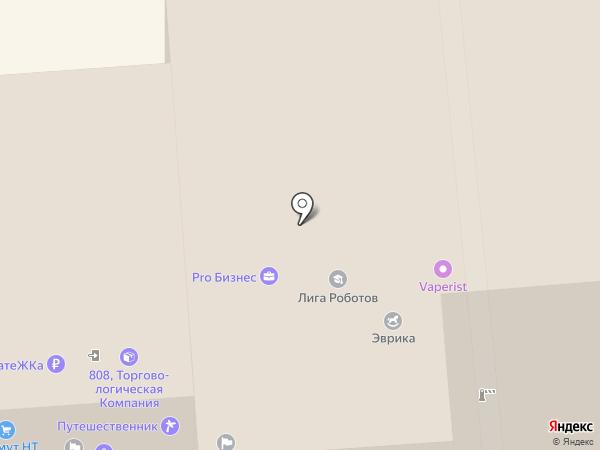 Avon на карте Красноярска