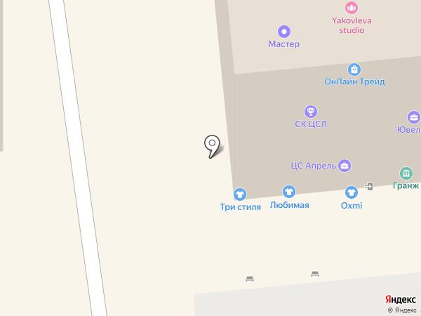 Командор на карте Красноярска
