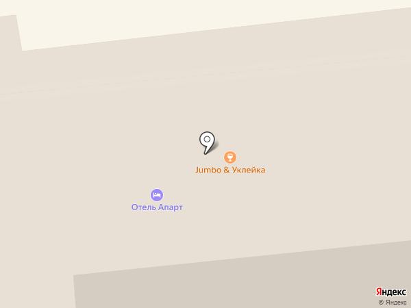 Рюмочная №1 на карте Красноярска
