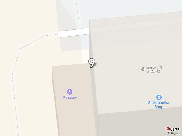 SmartService на карте Красноярска