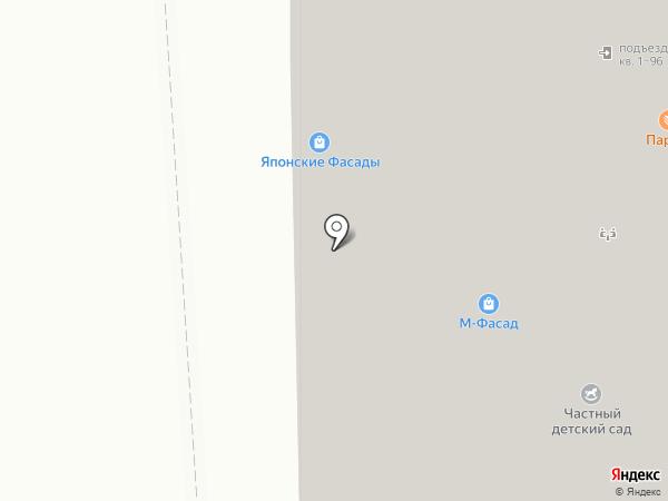 Аптека.ру на карте Красноярска