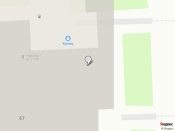 Пенный папа на карте Красноярска