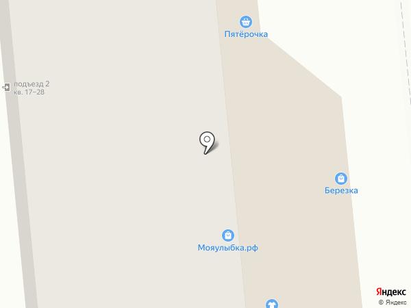 DreamCream на карте Красноярска