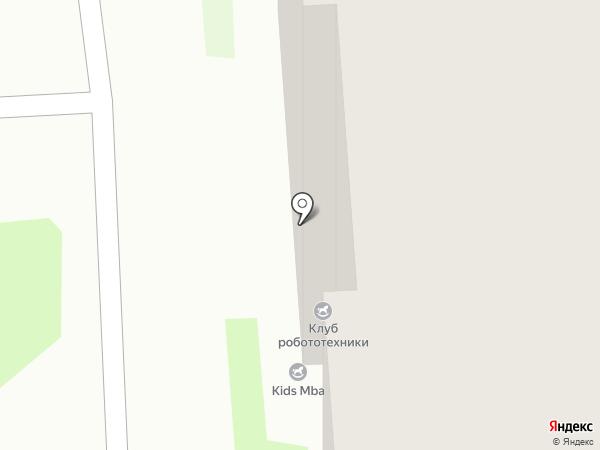 Оптово-розничный магазин канцелярии на карте Красноярска
