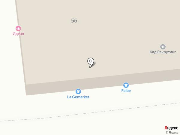 АРБИТР на карте Красноярска
