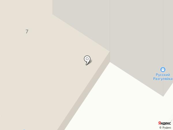 Хайзенберг на карте Красноярска