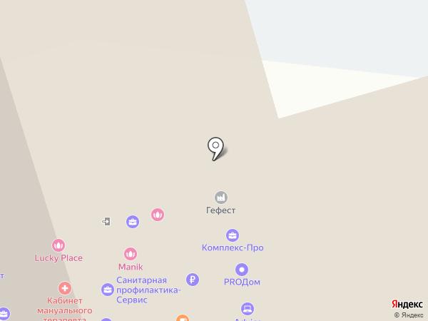 Франчайзинг 5 на карте Красноярска